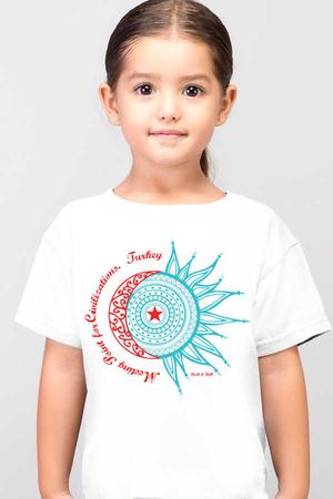 Türkiye Ay Yıldız Beyaz Kısa Kollu Çocuk T-shirt - Thumbnail